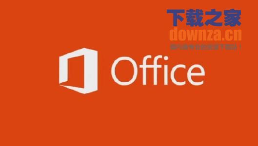 Office iPad版
