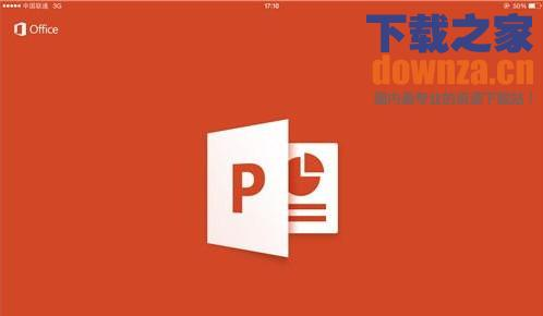 PowerPoint for ipad PowerPoint iPad版下载 V1.10.1 下载之家苹果网