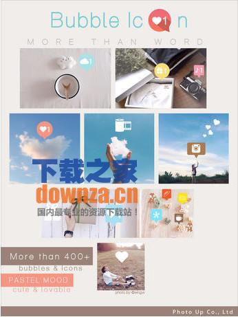 Bubble Icon by PhotoUp iPad版