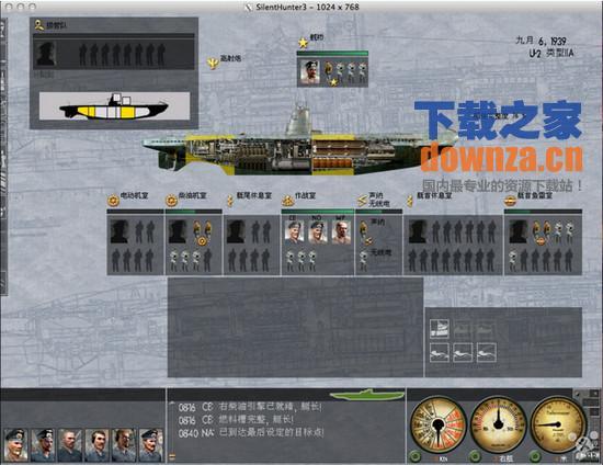 猎杀潜航3中文版下载 v3.