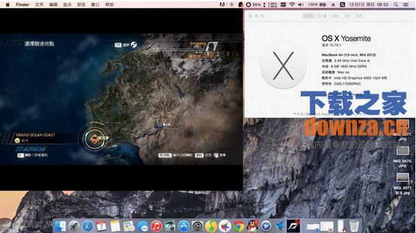 极品飞车14 for mac