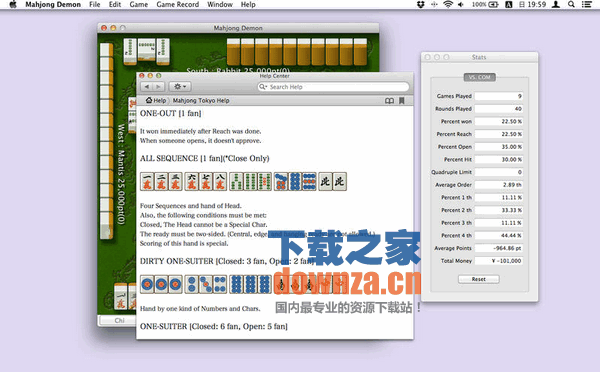 东京麻将 for mac