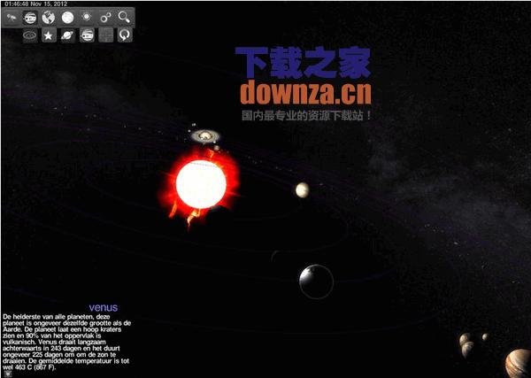 天体探索3D for mac