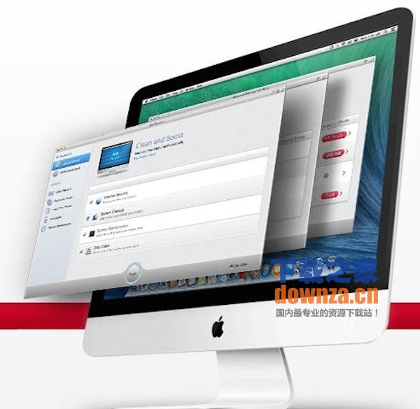 MacBooster for mac
