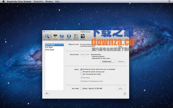 卡巴斯基mac免费试用版截图
