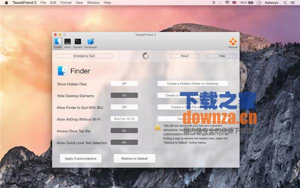 TweakFriend for mac