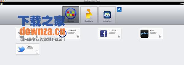 安卓模拟器for mac