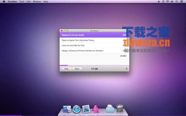 Zonebox Mac版