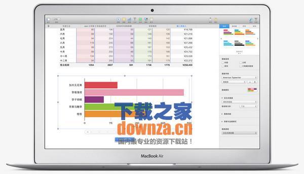 Excel 2016 Mac版