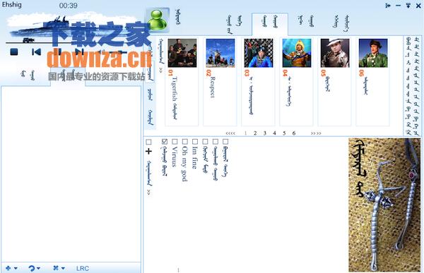 蒙古音乐盒mac版