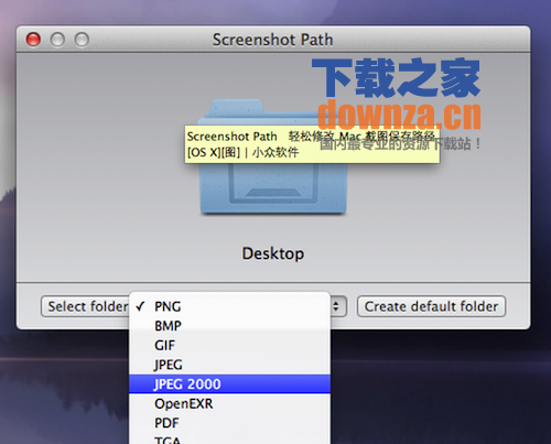 Screenshot Path for mac