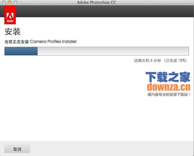 Adobe Photoshop CC mac版截图