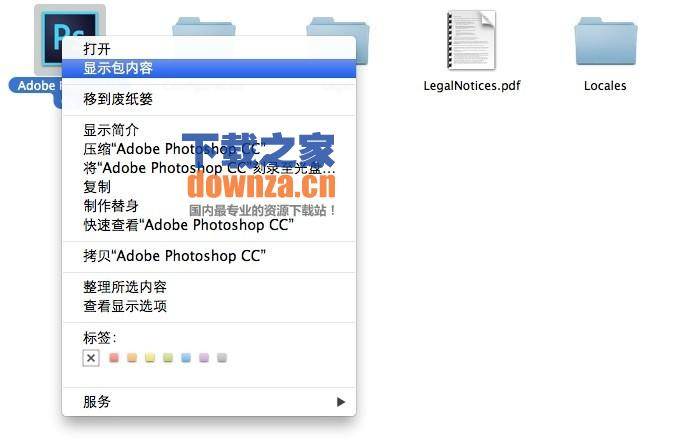 Adobe Photoshop CC mac版