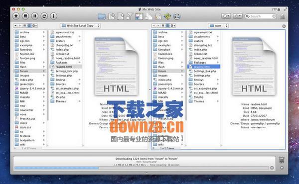 Yummy FTP Mac版截图