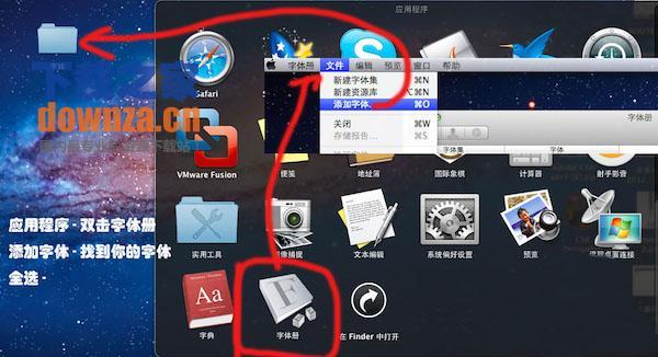 叶根友签名字体for mac截图