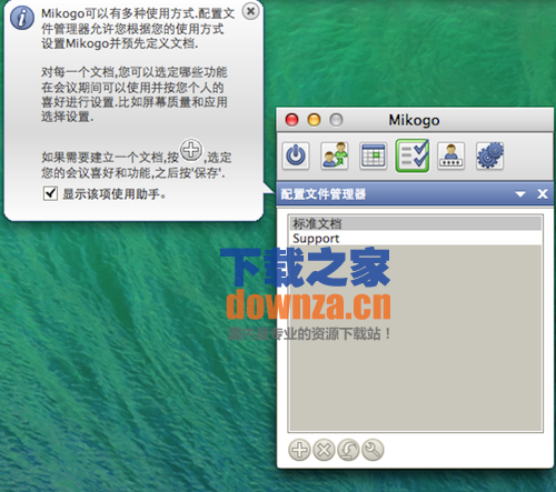 Mikogo for mac