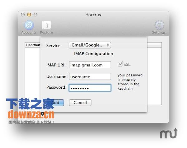 Horcrux Email Backup for mac截图