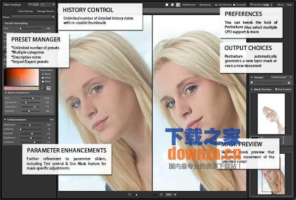 Imagenomic Portraiture for mac