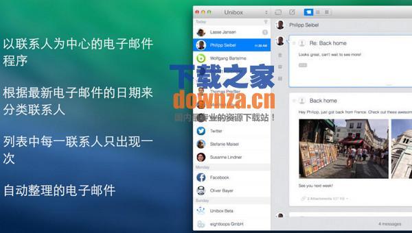 Unibox Mac版