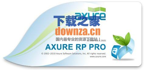 Axure RP Pro Mac版