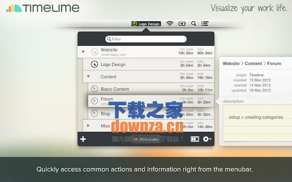 Timelime for mac