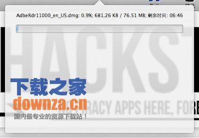 HackStore for mac截图