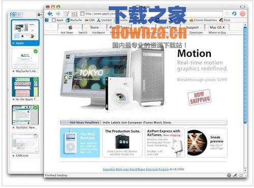 OmniWeb浏览器Mac版截图