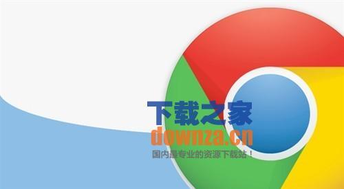 谷歌浏览器Mac版64位截图
