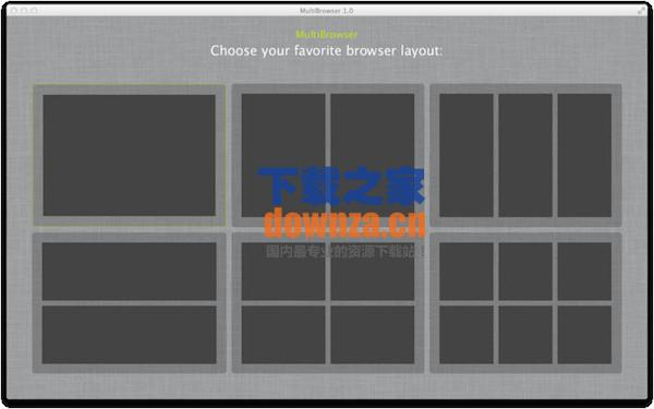MultiBrowser for mac截图