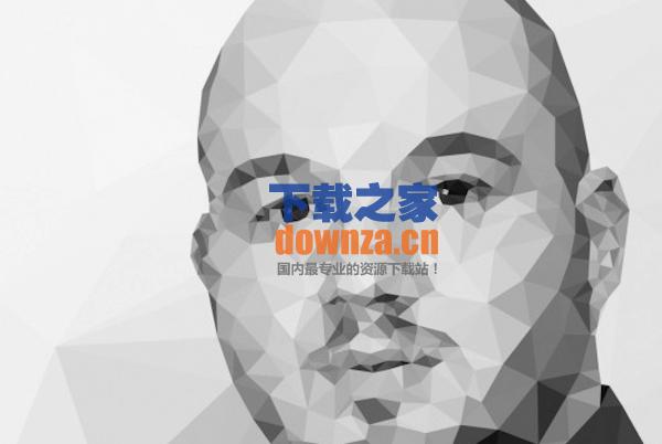 Image triangulator mac截图