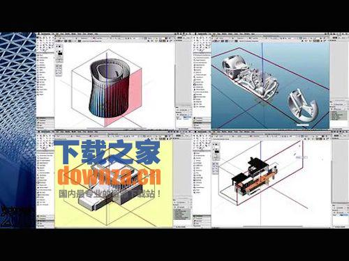VectorWorks 2015 for mac