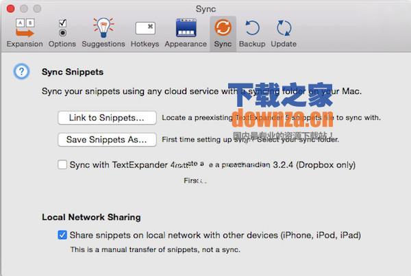 TextExpander 5 for mac截图