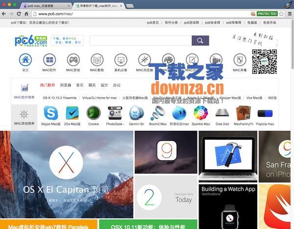 Aviator浏览器Mac版