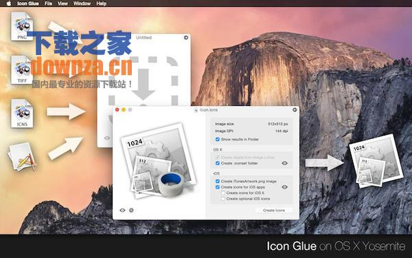 Icon Glue for mac截图