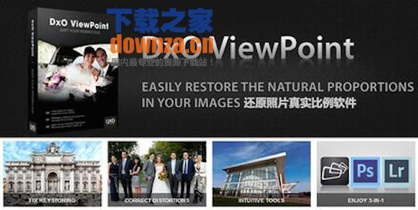 DxO ViewPoint for mac