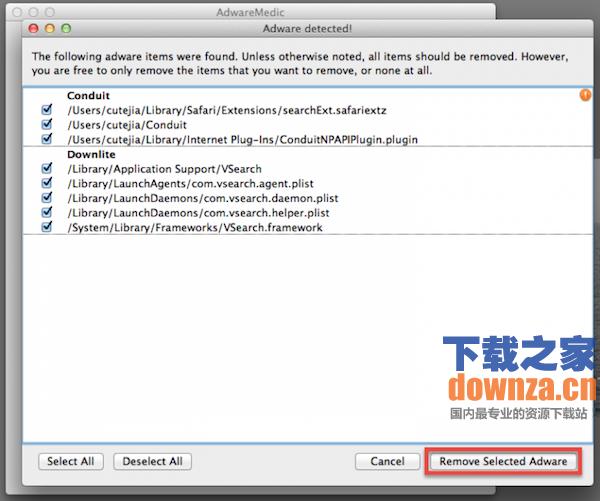 AdwareMedic for mac