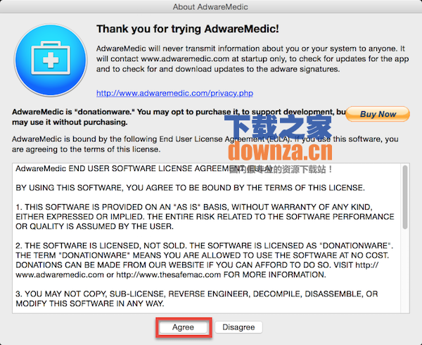 AdwareMedic for mac截图