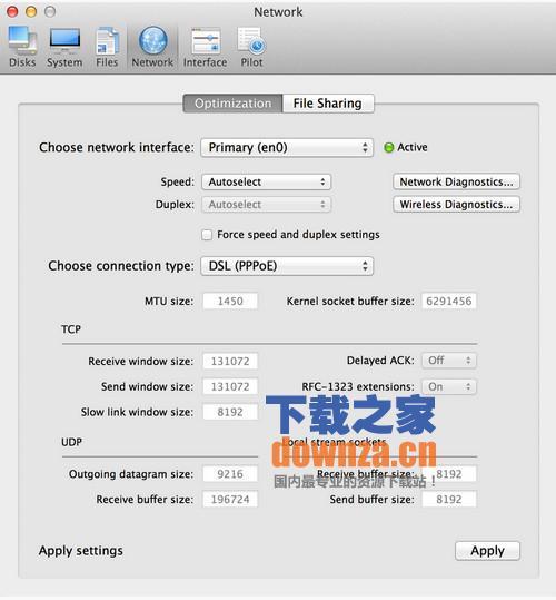 mac系统清理工具