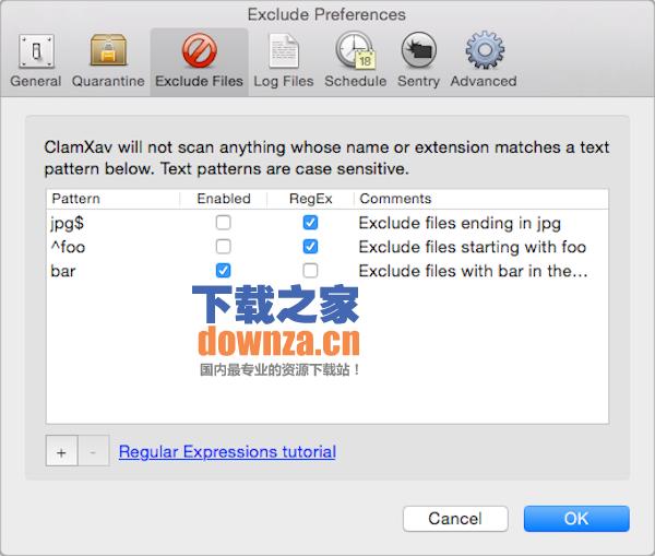 ClamXav Mac版截图