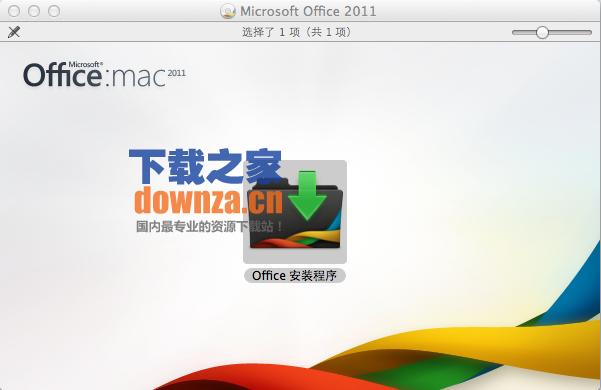 Office Mac版