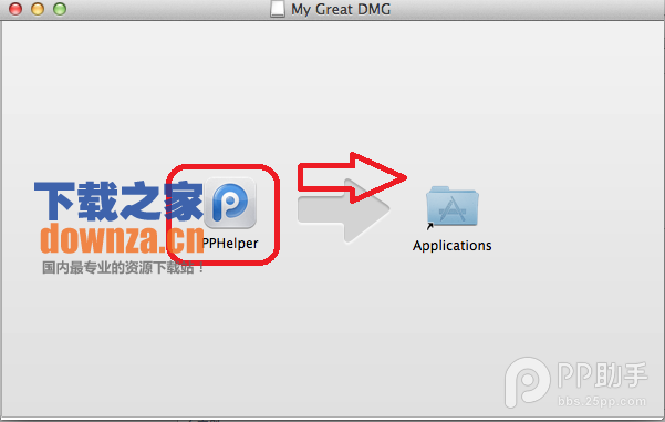 pp助手mac电脑版