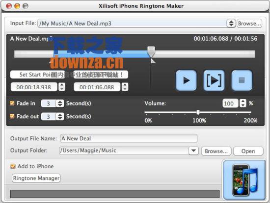 曦力iPhone铃音制作工具for mac