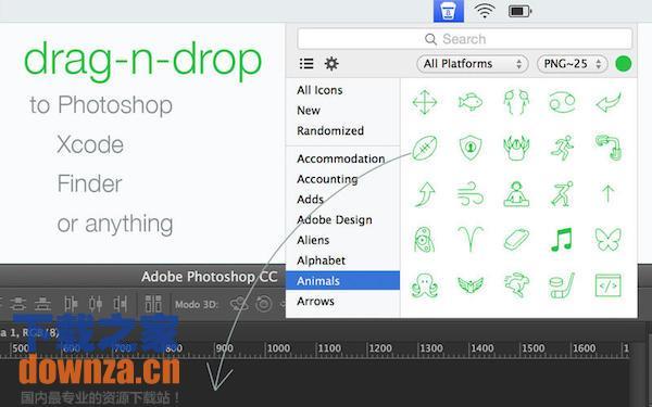 Icons8 Mac版
