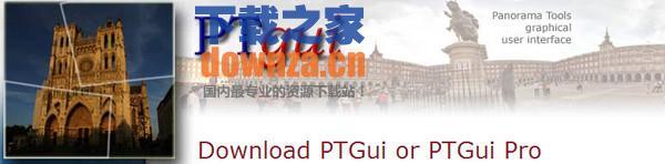 PTGui Pro Mac