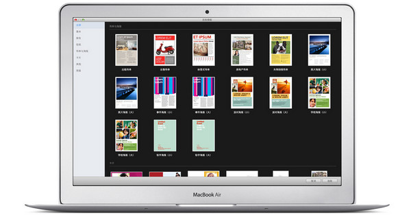 Pages Mac版截图