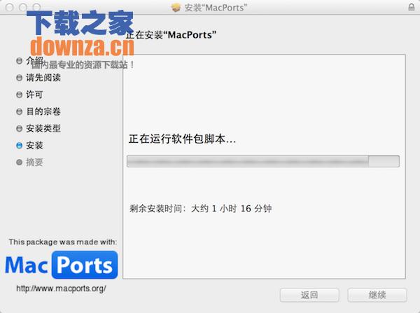 MacPorts Mac版截图