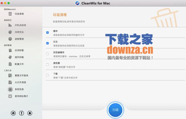 Cleanwiz for mac