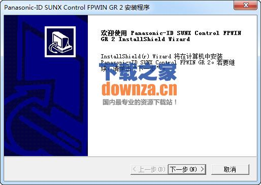 松下plc编程软件FPWIN GR