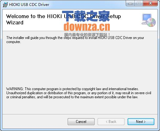 日置Hioki USB驱动程序