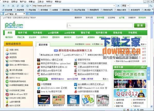 kr浏览器 v2.3官方正式版
